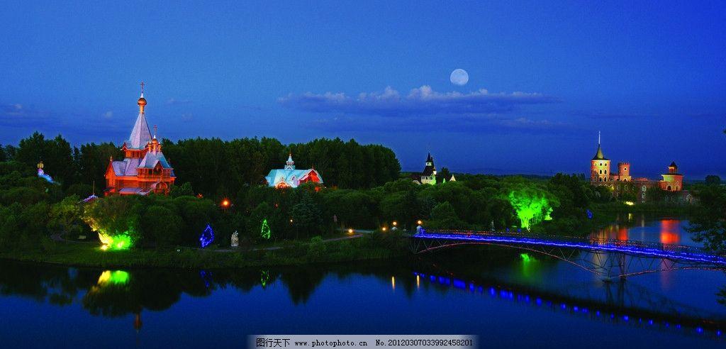 伏尔加庄园 夜色 哈尔滨景区 俄罗斯风情 俄罗斯建筑 傍晚 阿什河 东