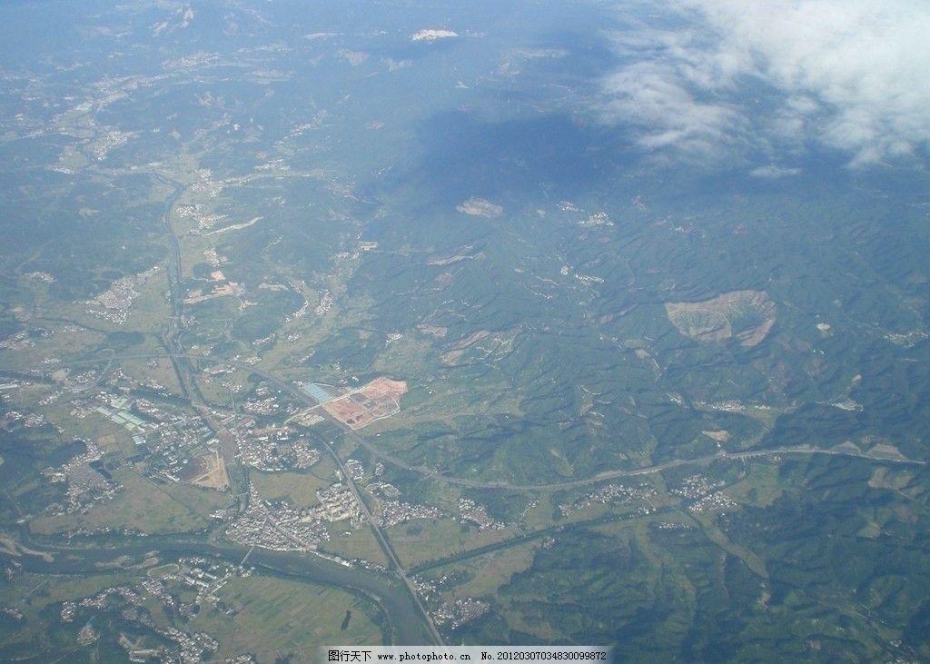俯瞰神州 祖国 山河 神州 俯瞰 雾气 壮丽 自然风景 自然景观 摄影 72