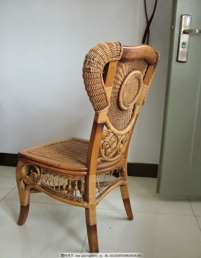 藤椅 编制 座位 椅子 家居摄影