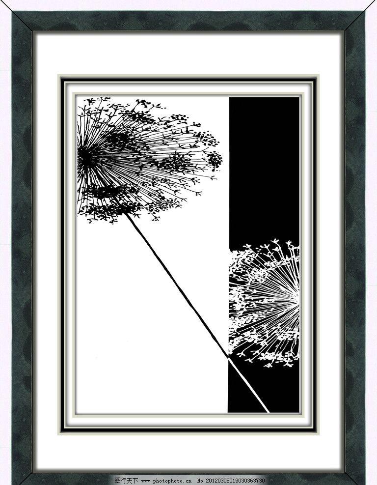 蒲公英 黑白花 黑白 卡纸画 装饰画 绘画 油画 素描系列 绘画书法