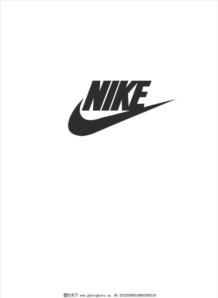 nike标志 nike cdr 企业logo标志