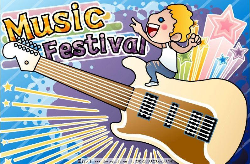 可爱儿童素材 吉他音乐 玩耍 天真 孩子 美女 卡通人物 快乐