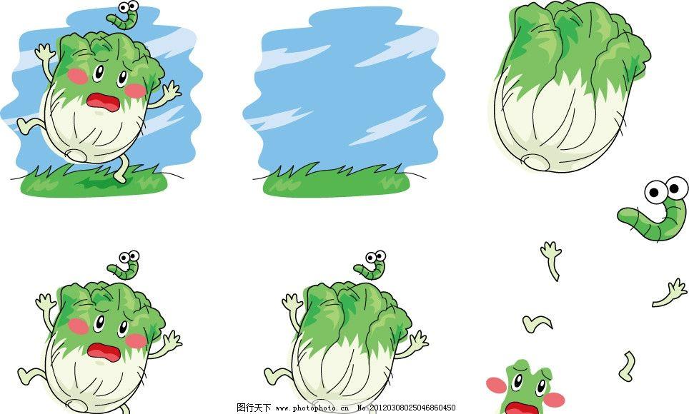 手绘大白菜表情 插画 插图 可爱 腌制 坛子 卡通 符号 开心