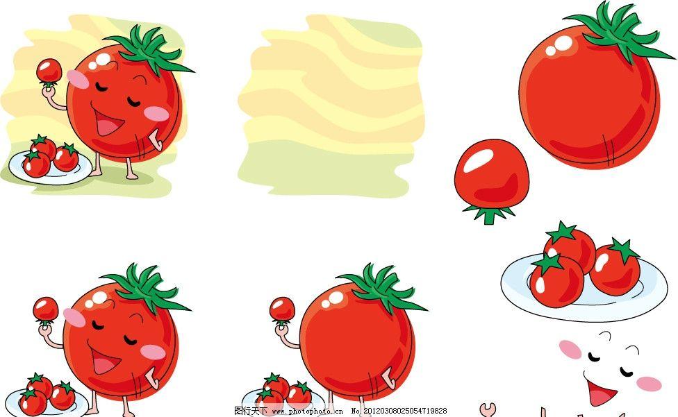 手绘西红柿表情 蔬菜 手绘 插画 插图 q版 可爱 卡通 表情 符号 开心