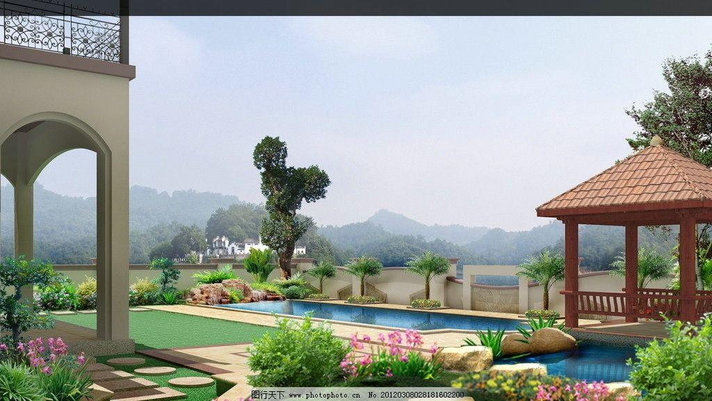私家花园设计 庭院设计 泳池 鱼池 亭子 私家庭院设计 景观设计 环境