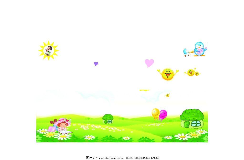 儿童乐园 春 春天 幼儿展板 幼儿园 spring 卡通 幼儿形象墙 卡通景色
