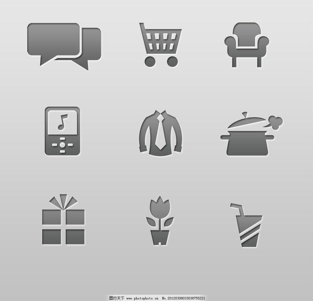 商务图标 商务 手机 信息 质感灰色图标 网页模板图标 psd分层素材