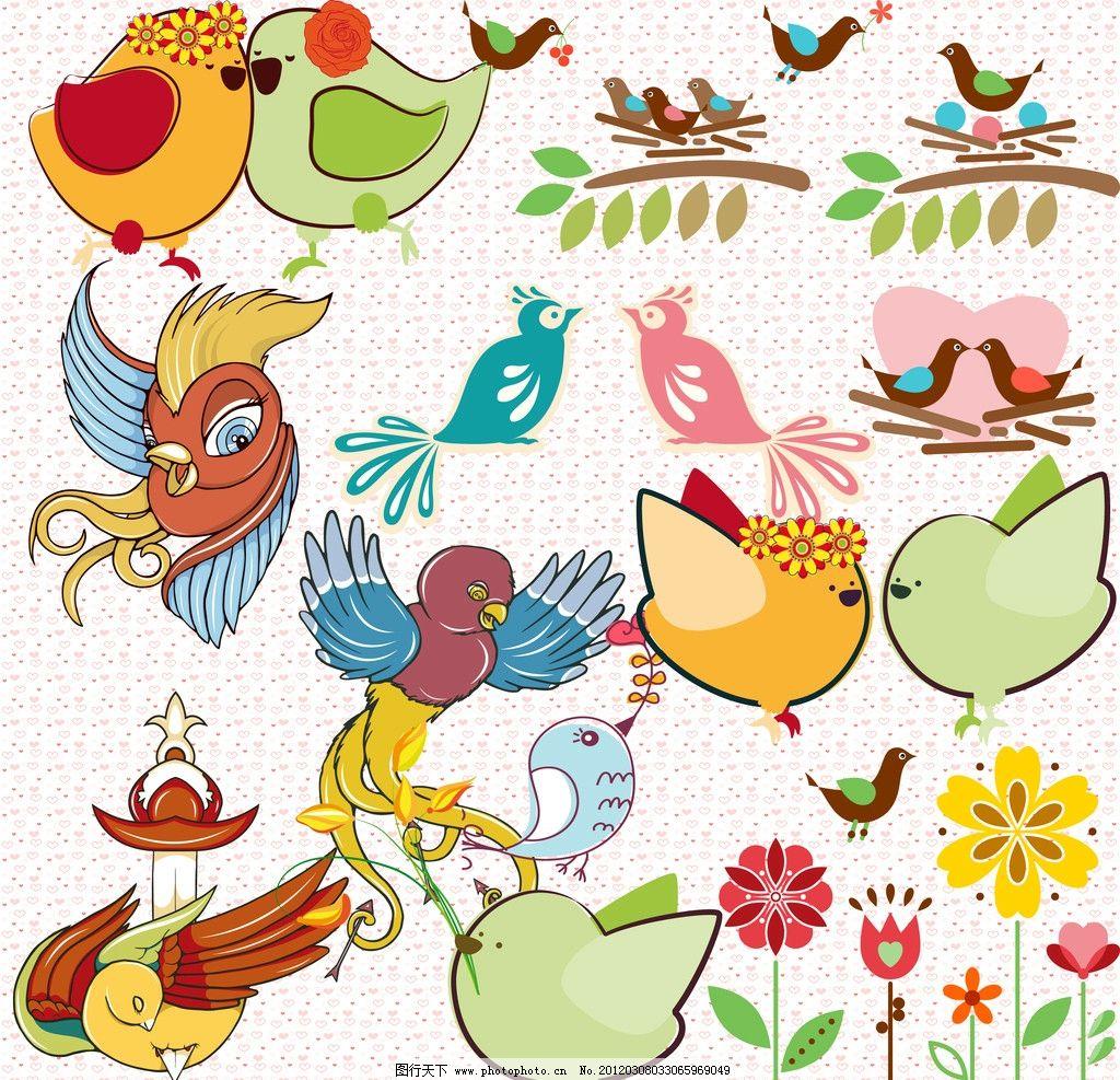 爱情鸟 小鸟 动物 可爱 花朵 卡通 源文件