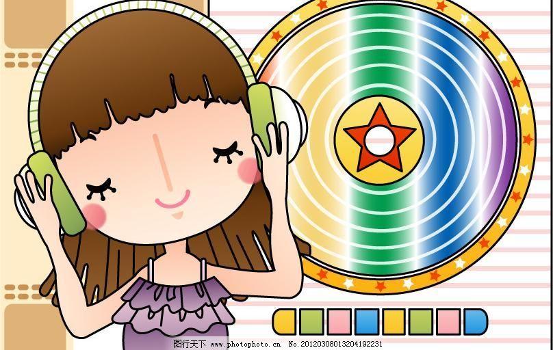 天真 孩子 美女 卡通人物 快乐 六一素材 耳机 吉他 学生 小朋友 唱歌