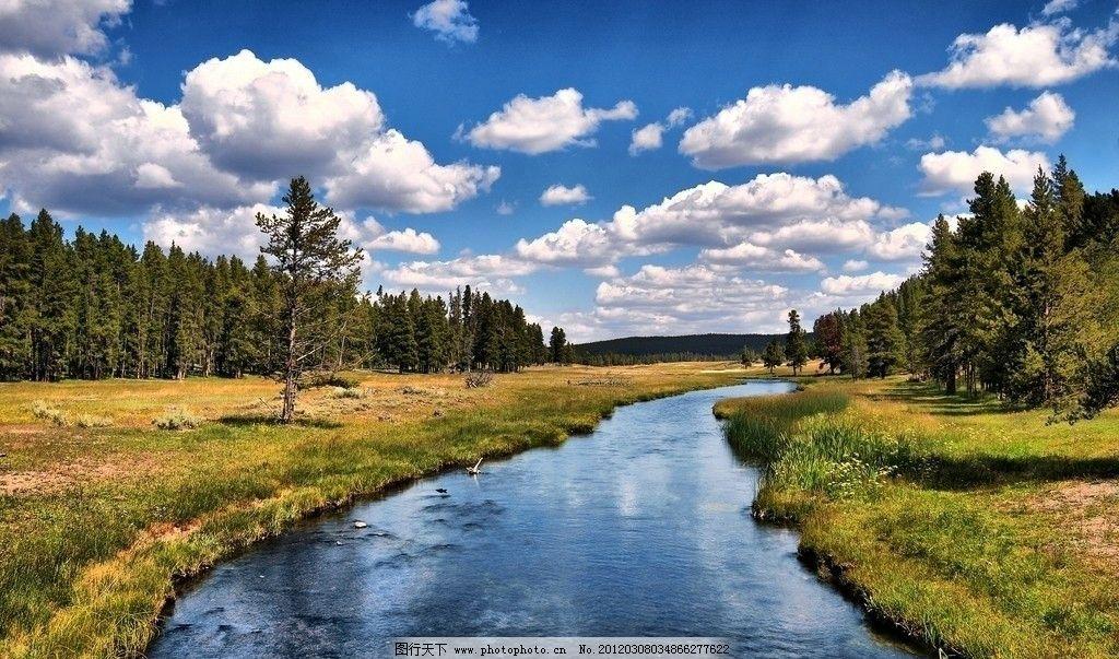 山间溪水 山水 大自然 河流 山峦 蓝天 白云 绿树 自然风景 自然景观