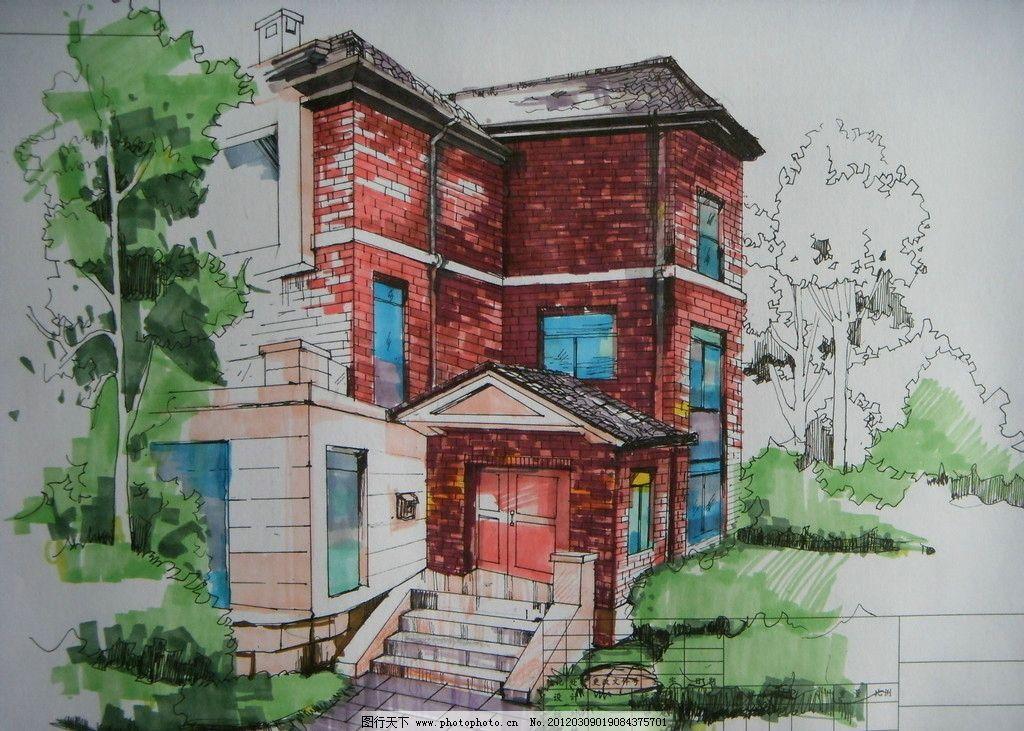 别墅手绘 别墅 手绘 效果 楼房 红砖 树 绘画书法 文化艺术 设计 96