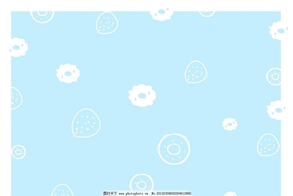 蓝色背景 甜品 蓝色 底纹 背景底纹 底纹边框 设计 2000dpi jpg