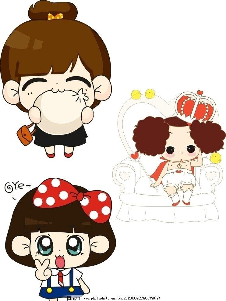 可爱卡通女孩 可爱女生矢量素材 包子脸 包子 卡通动漫 女生 蝴蝶控