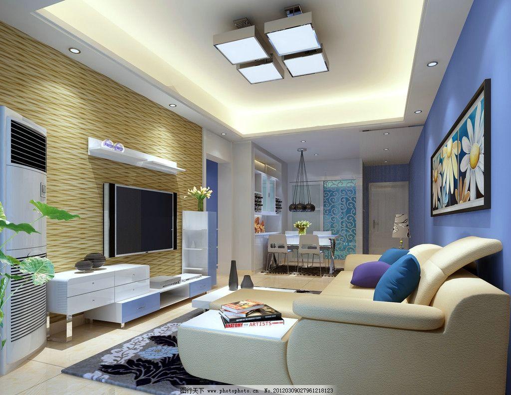客厅效果图 抛光砖 空调 电视机 沙发 背景墙 餐桌