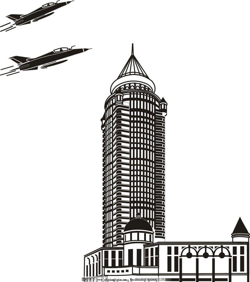 高楼 高楼矢量 大厦矢量 建筑矢量 城市建筑 建筑家居 矢量 cdr