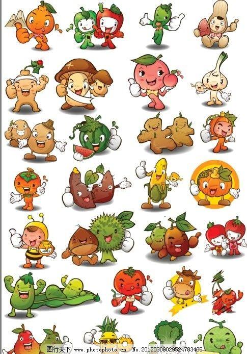 水果蔬菜卡通素材图片