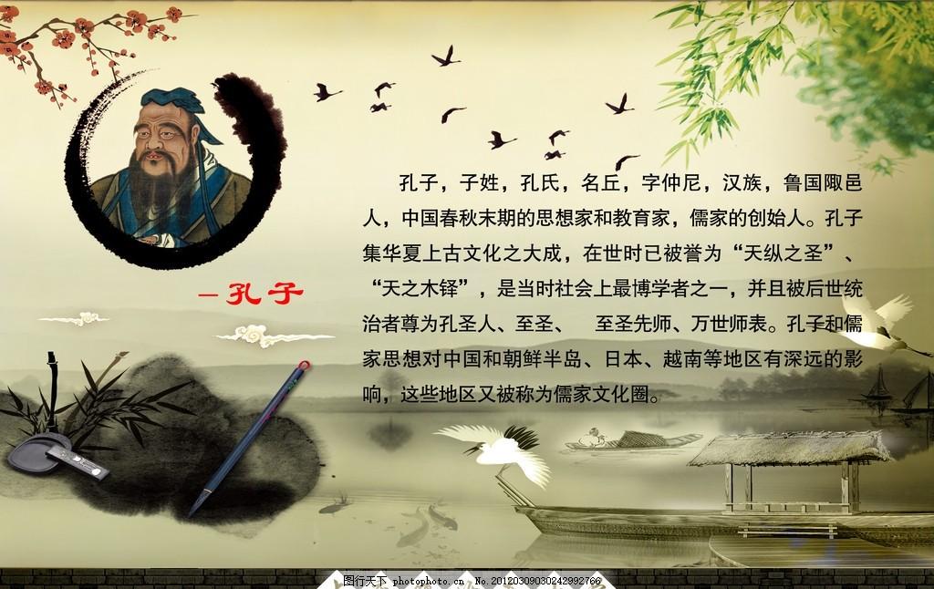 高清素材 古砖墙 大雁 古代元素 白鹤 鹤 梅花 儒学文化 展板模板