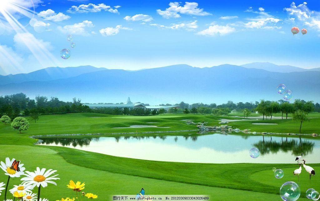 世外桃源 山水风景 人间仙境 自然风景 绿色家园 青山绿水 蓝天