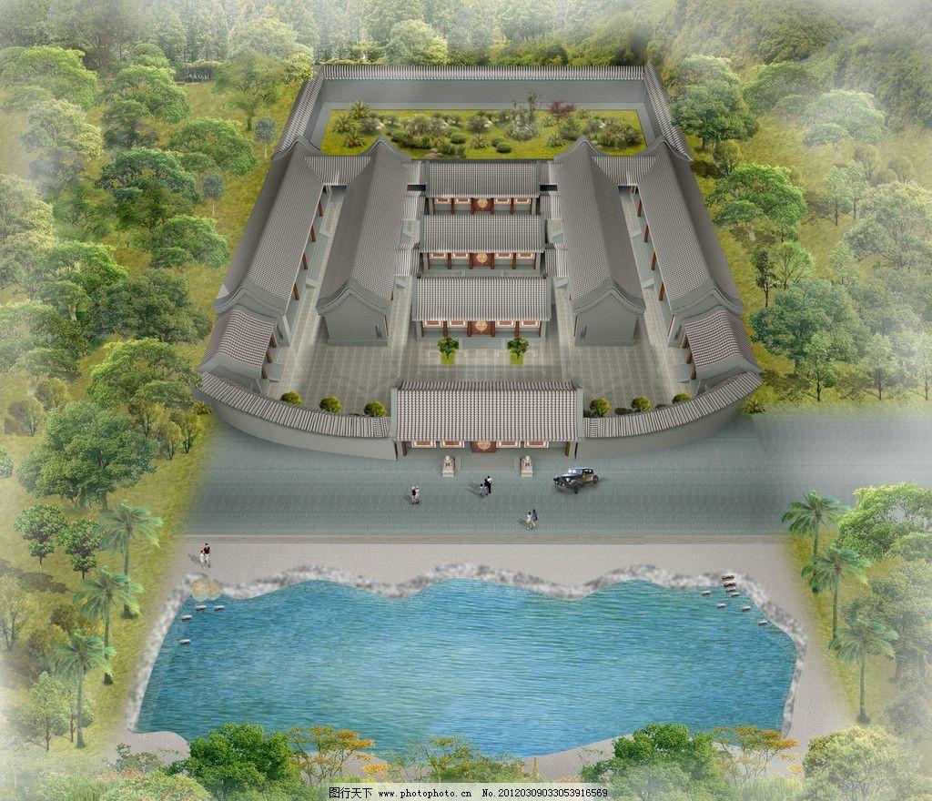 莘园故居鸟瞰图 古典园林效果图 园林设计 树木 水 池塘 人 吉普车
