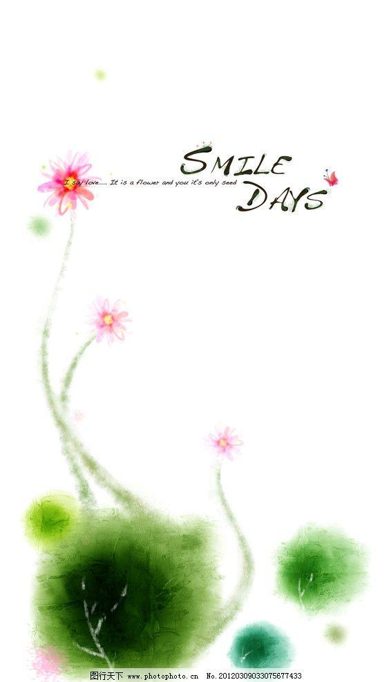 写意手绘花卉底纹 写意画