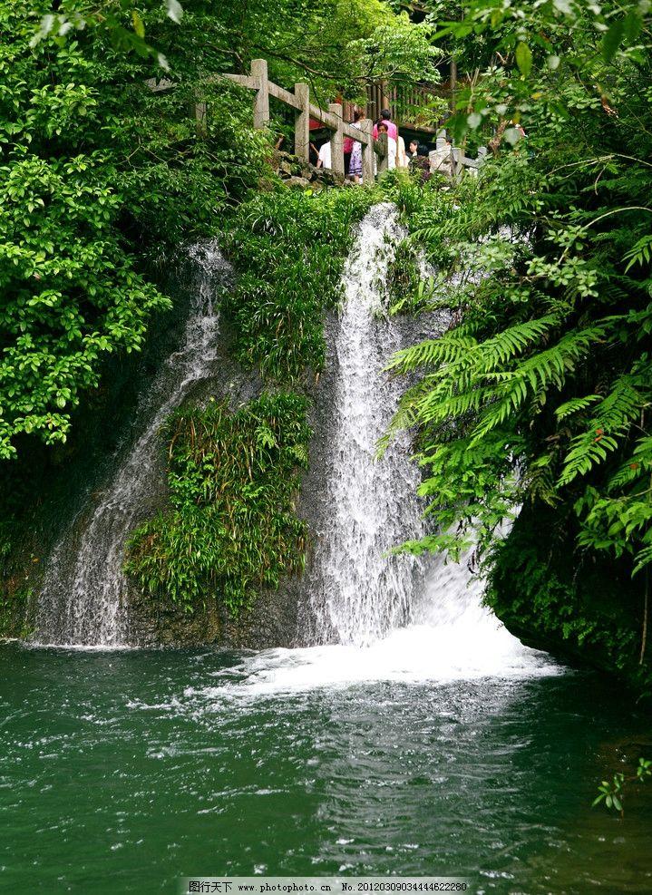 壁纸 风景 旅游 瀑布 山水 桌面 719_987 竖版 竖屏 手机