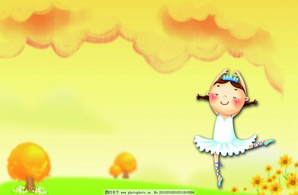 卡通 儿童 背景 黄色 跳舞 动漫人物 动漫动画 设计 200dpi jpg