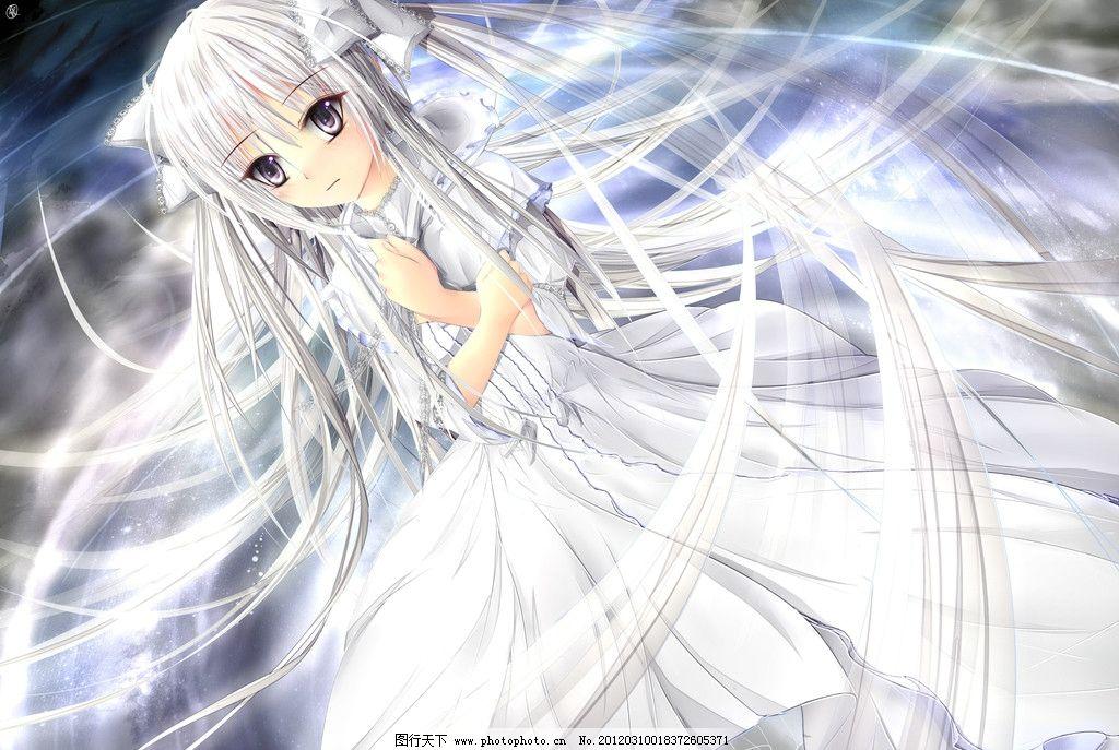 白裙美女 动漫 美女 白色 飘逸 长发 长裙 唯美 女孩 动漫人物 动漫