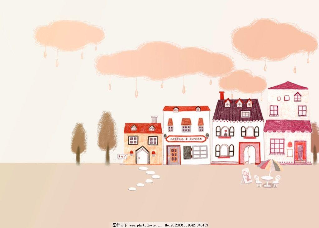 房子 卡通 动漫 可爱 粉色 粉笔画 壁纸 素材 风景漫画 动漫动画 设计