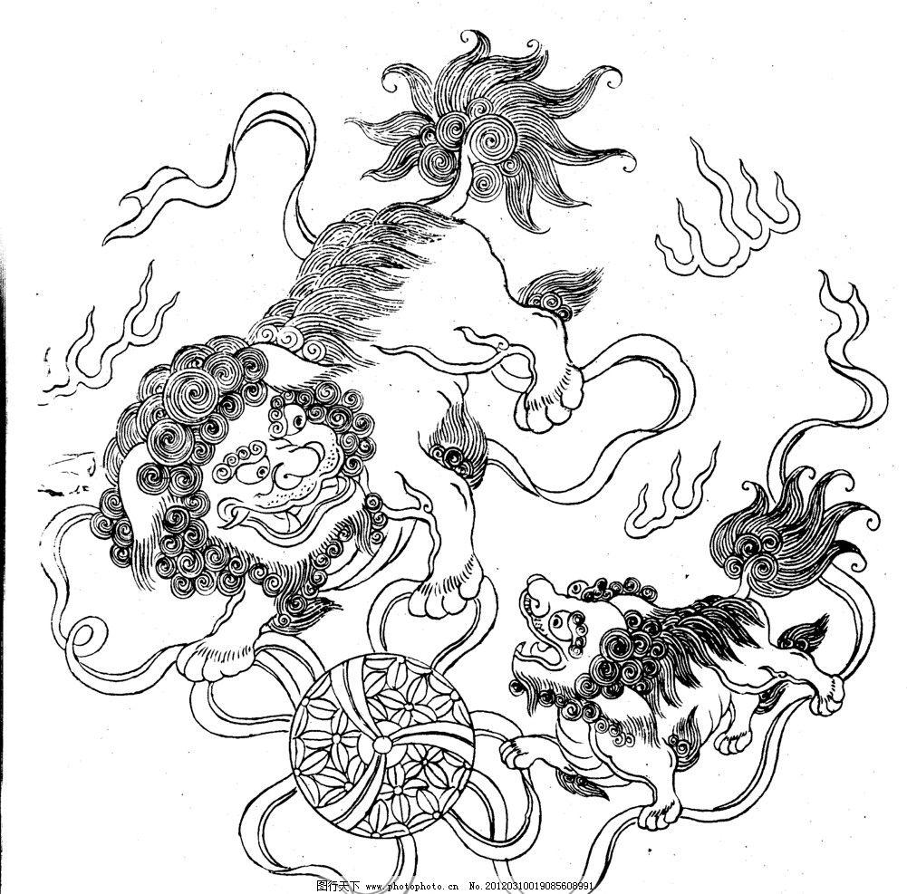 狮子 祥云 绣球 绘画书法 文化艺术 设计 196dpi bmp