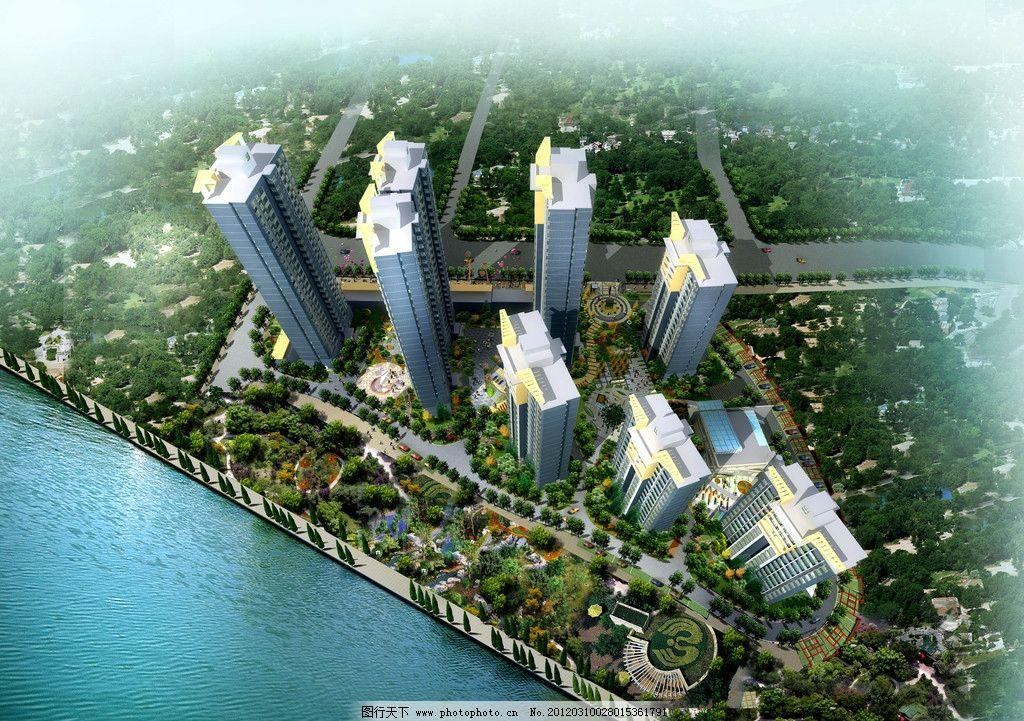 鸟瞰图 水岸图片,小区 效果图 景观 高档 住宅 高层