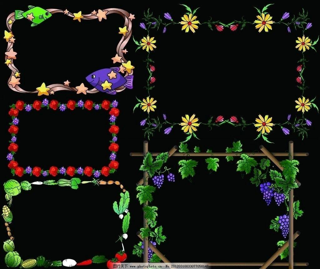 ppt 背景 背景图片 边框 模板 设计 相框 游戏截图 1024_861