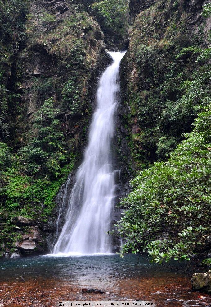 瀑布 流水 水 山水风景 自然景观 摄影 300dpi jpg