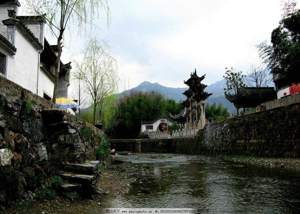徽州村落 徽州 村落 远山 近水 牌坊 田园风光 自然景观 摄影 72dpi