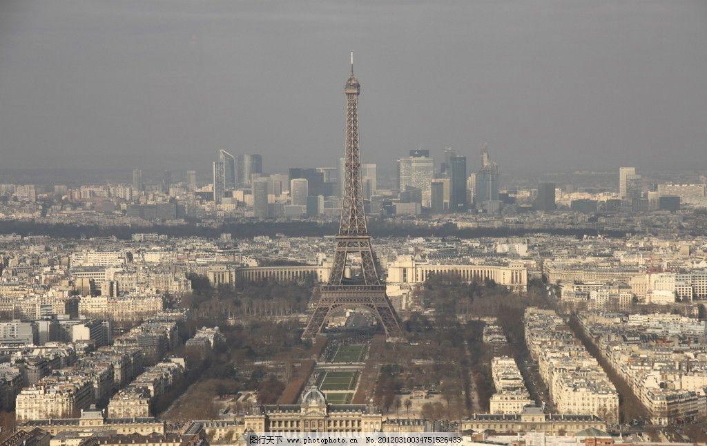 欧洲风景 埃菲尔铁塔图片