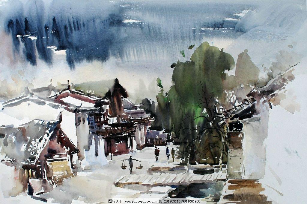 水乡古镇 美术 水彩画 风景画 乡镇 房屋 民居 行人 水桶 树木