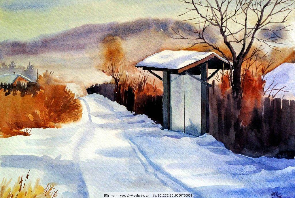 雪道 美术 水彩画 风景画 冬景 雪天 雪地 房屋 树木 水彩画艺术 水彩