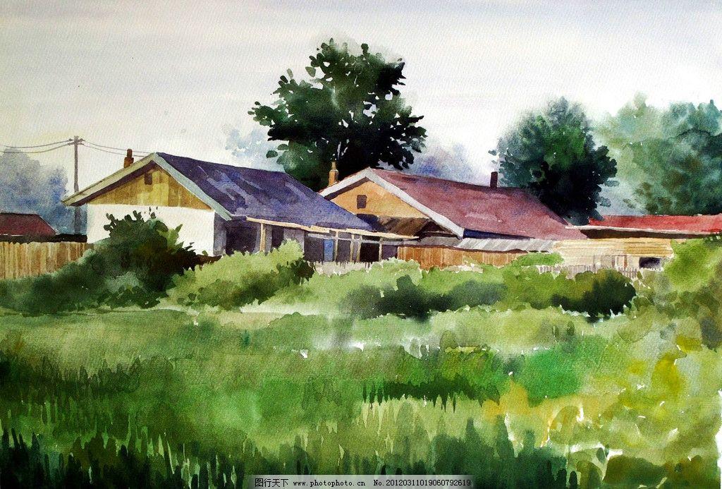 绿色农家 美术 水彩画 风景画 乡村 房屋 农家 野草 树木 水彩画艺术