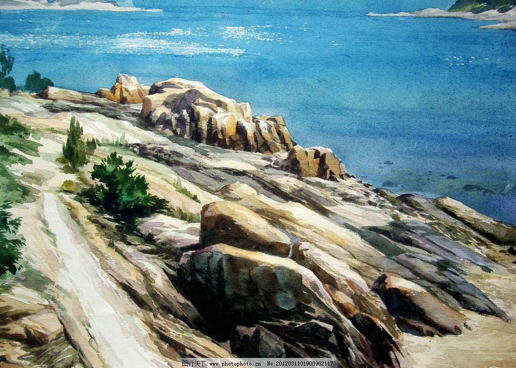海滩 美术 水彩画 风景画 海岸 海边 石滩 海水 水彩画艺术