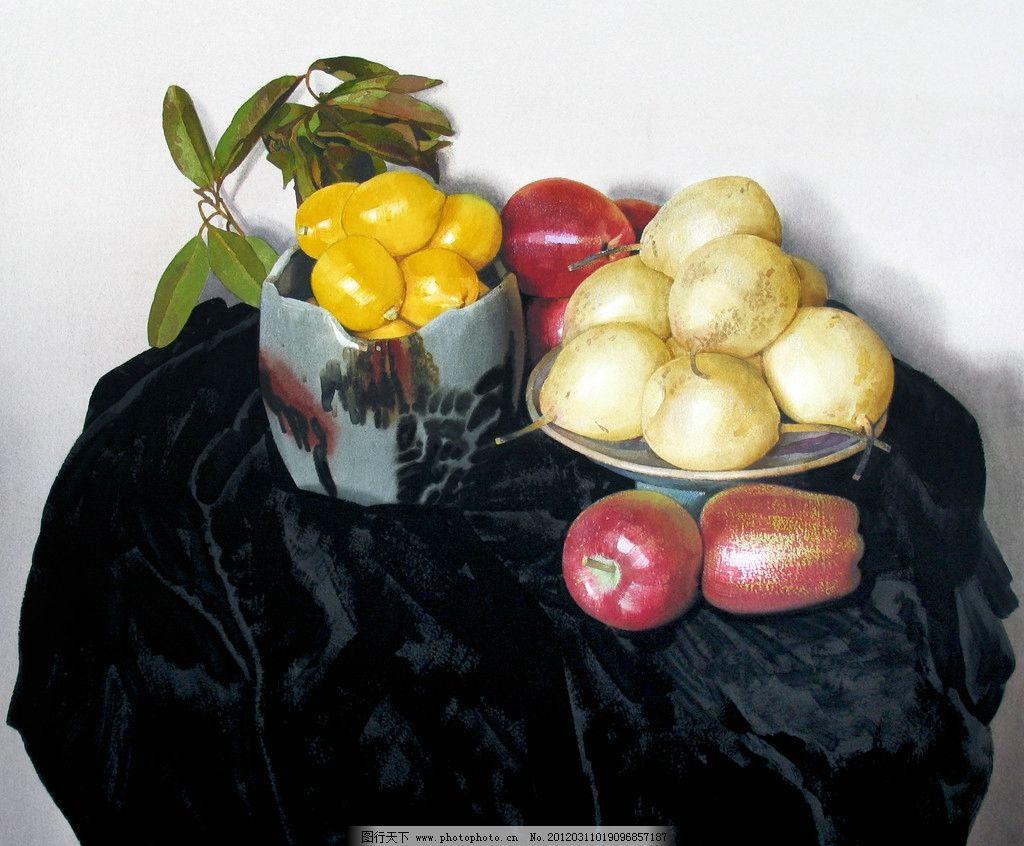静物水果 美术 水彩画 静物画 果盆 雪梨 苹果 枇杷 台布 水彩画艺术