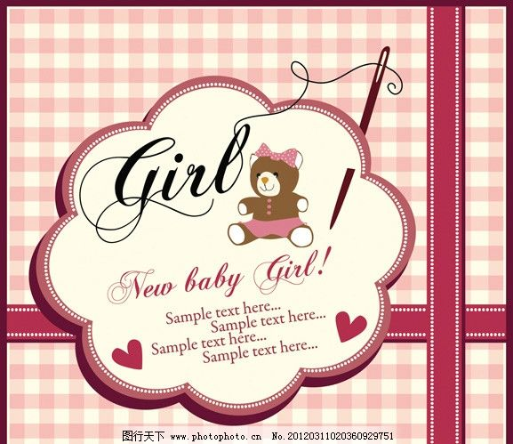 可爱卡通边框 温馨 儿童 丝带 包装 相框 花纹 花边 形状 矢量素材