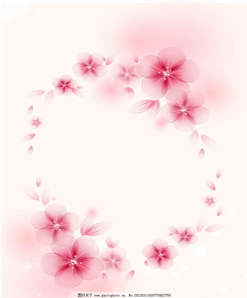 花语 粉红花 移门 小花 花瓣 花朵 清爽 移门图案 底纹边框 设计 72