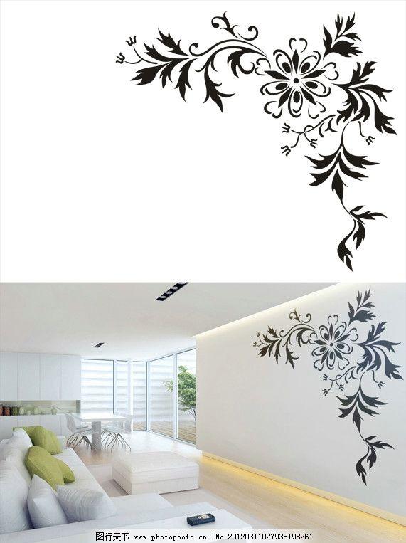 热销墙贴可雕刻 墙贴 电视背景墙 手绘墙素材        室内设计 建筑