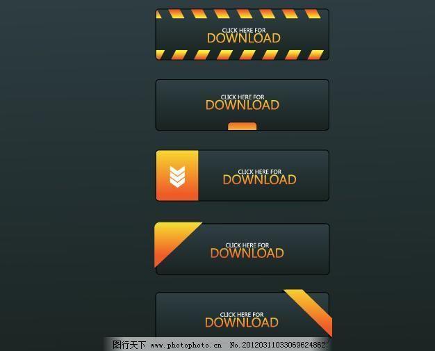网页导航 按钮 标识标志图标 导航条 进度条 警示 水晶 水晶按钮