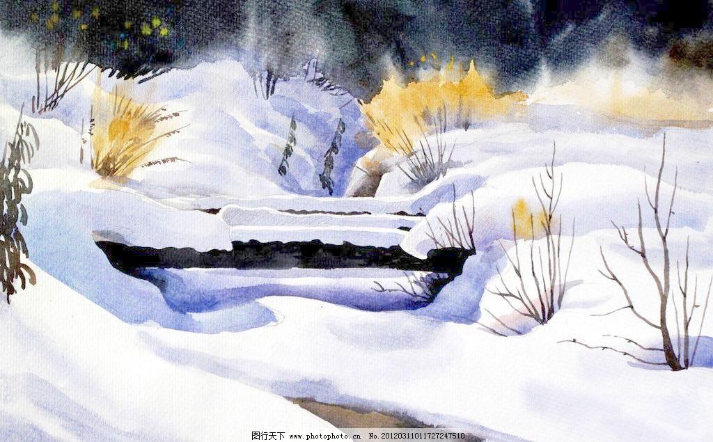 水彩画 山野雪设计素材 山野雪模板下载 山野雪 美术 水彩画 风景画