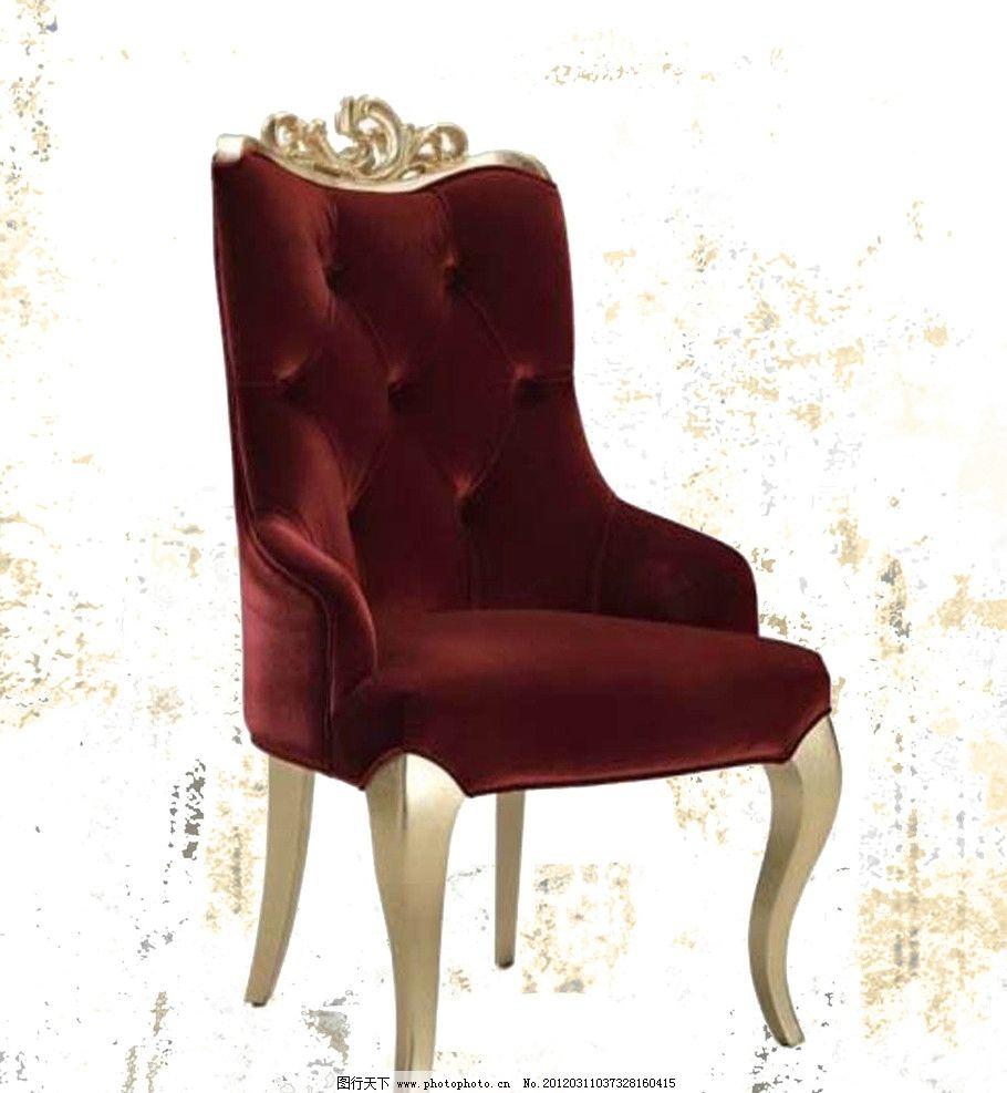 高档欧式椅子图片