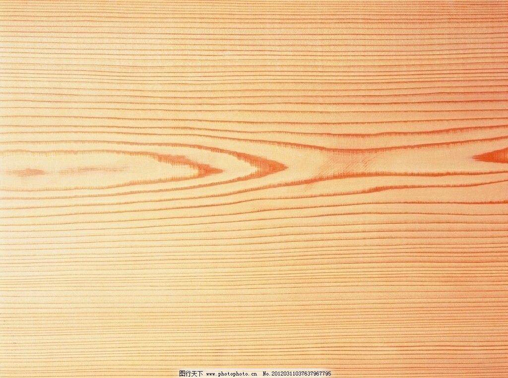 木纹木板 木板 木纹 木板材质 贴图 地板 木质纹理 木质 木地板 木板底纹 木板背景 木板纹理 木纹木板主题 背景底纹 底纹边框 生活素材摄影 生活素材 生活百科 摄影 300DPI JPG 350DPI