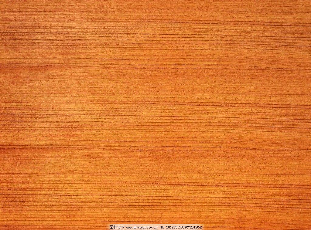 雅阁后备箱木板