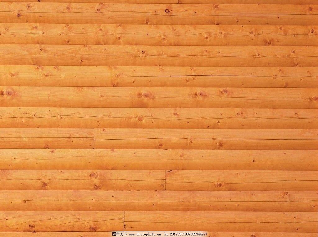 木纹木板 木板 木纹 木板材质 贴图 地板 木质纹理 木质 木地板 木板