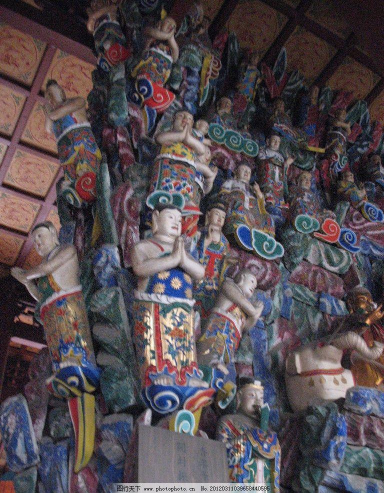 佛像 雕塑 雕刻 泥塑 彩绘 光明 无量 金刚 罗汉 建筑园林 摄影 180dp