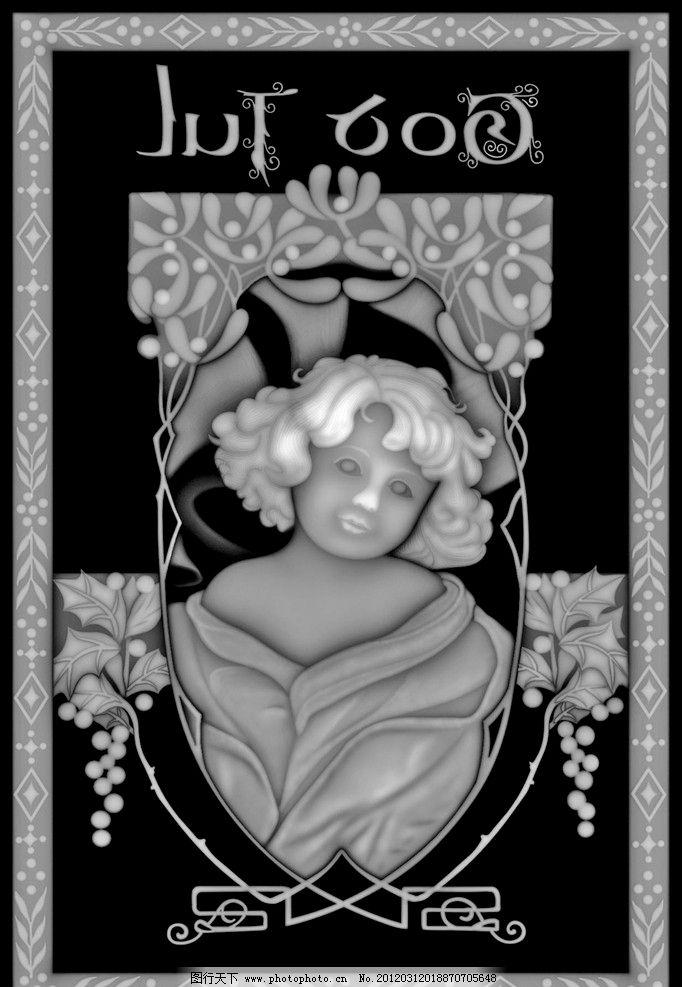 天使 精雕浮雕图 灰度图